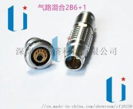 雷莫连接器FGG.1B.306CLAD6.0Z