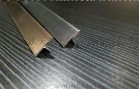 8毫米宽超细304不锈钢瓷砖收口条不锈钢T型条