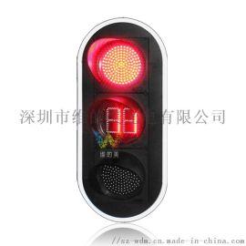 重慶雙8倒計時,雙8倒計時,路口倒計時信號燈