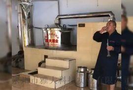 酿酒设备产品大全, 第六代100型大型酿酒设备