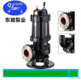 铰刀水泵 耐高温污水潜水泵 不锈钢污水泵
