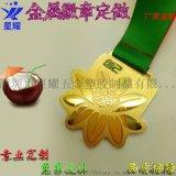 獎牌定做體育金屬獎章運動會馬拉松跑步比賽獎牌定製