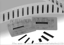 DF40C-10D-0.4V(51)广濑连接器