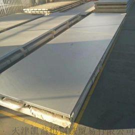 船用06cr17ni12mo2耐腐蚀不锈钢板现货