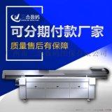 玻璃面板印花UV打印机