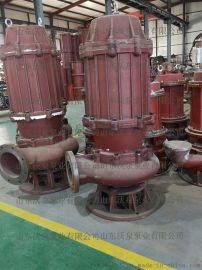 铁砂泵 渭南高耐磨铁砂泵 电动抽沙泵