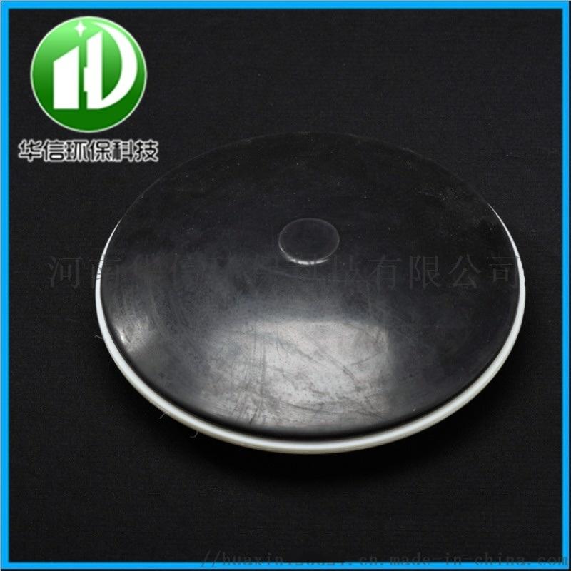 橡膠膜爆氣盤曝氣盤ABS工程塑料環保定製