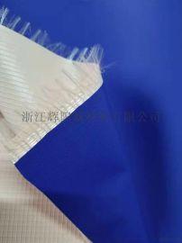 蓝/米黄双色 细钻石纹PVC夹网布