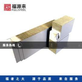 防火聚氨酯岩棉横装板,新型横装岩棉彩钢夹芯板