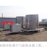 深圳電鍍業熱水工程深圳
