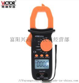 勝利鉗形萬用表VC606A/B數位電流表高精度電工