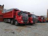 陕汽轩德x68x4自卸车轻量化前四后八8.5吨皮