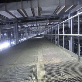 源头供应商钢格板、平台钢格板、镀锌钢格板