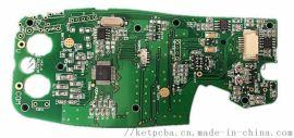 承接SMT贴片代工代料,后焊加工,LED灯PCBA