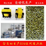 生产厂家供应EE10/EE13变压器