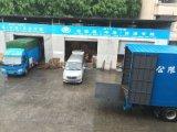 佛山黃岐如何出口到香港貨運物流 可提供香港上樓派送