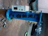 DC型電子除垢器