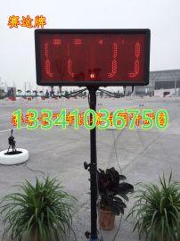 赛途汽车比赛专用计时器 赛车加速计时系统 马术比赛用计时器厂家