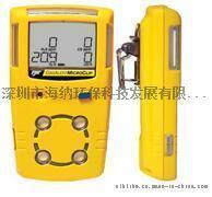便携式防爆四合一气体检测仪KAD100 海纳环保多气体分析仪