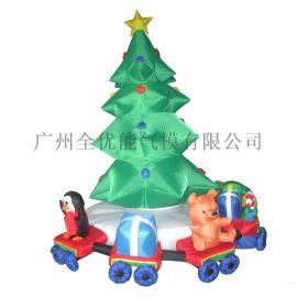 全优能供应充气圣诞树圣诞节装饰用品节日场景布置道具一件代发