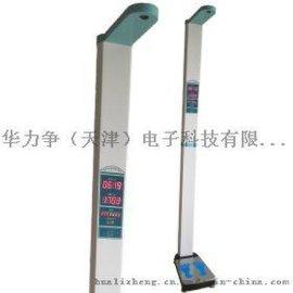 HLZ-10身高体重测量仪 超声波  机