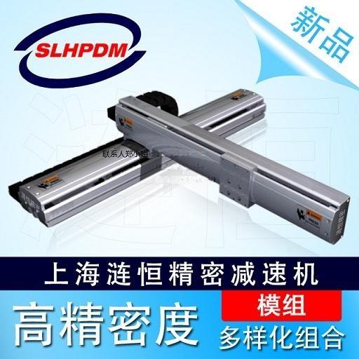AP60重負載直線模組導軌高精密高速度移動滑臺鐳射裁牀模組滑臺