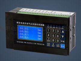 JYDF68Y炯阳电气电气火灾监控探测器监控模块