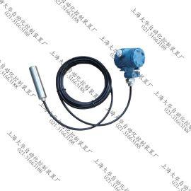 上海大华 DH021311投入式液位变送器