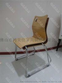 彎木椅子,不鏽鋼彎木椅子廣東鴻美佳廠家批發