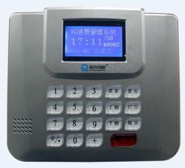 深圳食堂刷卡机,深圳IC卡食堂收费机,IC卡消费机厂家