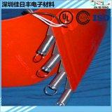铝箔加热膜 硅胶线加热膜 铝箔加热板 保温箱加热膜
