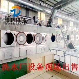 洗水厂设备现场**烘干机 工业烘干机 洗衣机 脱水机