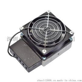 省空間加熱器HVL031 超薄加熱器 過溫保護加熱器 十年品質