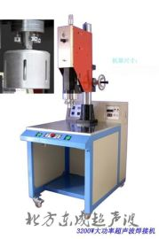 供应青岛  高质量超声波焊接设备 超声波焊接设备维修