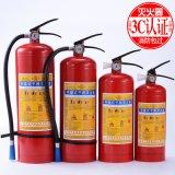 深圳消防器材 羅湖消防器材 布吉消防器材 8KG乾粉滅火器