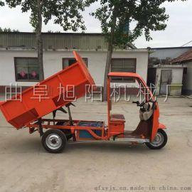 直供旭阳155型电动三轮车农用养殖场饲料拉运车