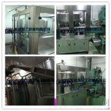 2017新型:小型紅棗飲料加工設備 全自動紅棗濃縮汁生產線 飲料機械