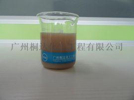 GRZ-314 纸张液体染料棕(面棕)