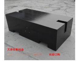 铸铁砝码/1000kg砝码/1t砝码/1吨砝码/砝码/标准砝码