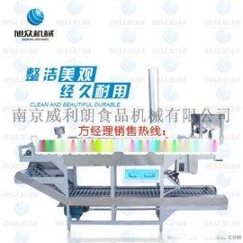 旭众品牌河粉机-全自动粉条机-做粉肠的设备厂家