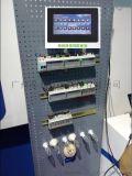 廠房照明控制系統, 辦公樓照明控制方案, 場館照明控制, KTV及會所智慧照明