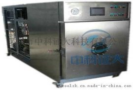 冷冻干机,小型真空冷冻干机
