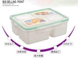 pp多分格飯盒 優質硅膠密封便當盒 掀蓋式廚房收納盒保溫飯盒