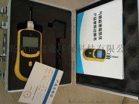 LB-BZ泵吸式有毒有害气体检测仪青岛