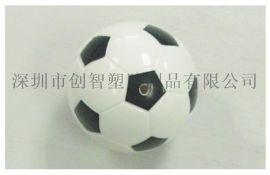 U盘塑料外壳 U盘外壳 环保U43足球注塑乳白色优盘外壳