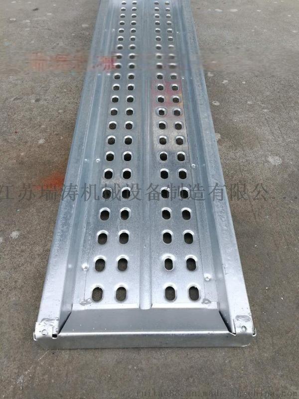 建筑钢跳板 脚手架钢跳板2500*240*45*1.2mm(长度任意)