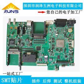 专业提供:PCBA加工 SMT贴片加工插件 后焊 测试 整机组装 一条龙服务