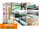 怀化玻璃钢夹砂管,永州玻璃钢电力管出厂价
