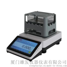 無線分體觸摸屏固體密度計