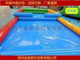 廠家訂製充氣水池沙灘池/大型室外充氣游泳池價格